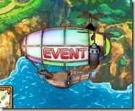 イベント飛行艇