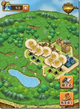 タウンの拡張方法と建物の保管方法