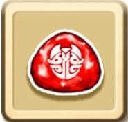 赤のルーン