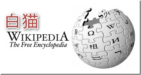 初心者も使いやすいwiki攻略サイト7選