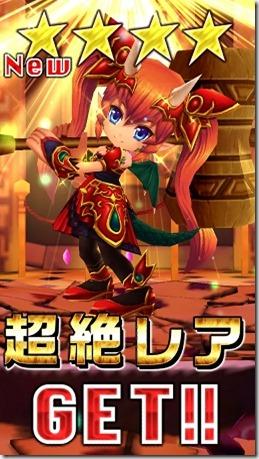 「クリスマス テトラ」の評価 防御付攻撃!
