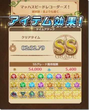 ボス戦3(ムカデ)