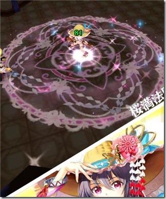 武器スキル:桜満法陣
