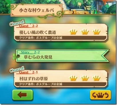 1島アストラのノーマル