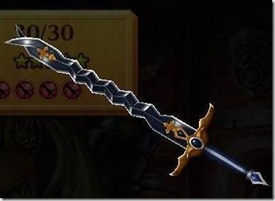 真・雷帝の剣