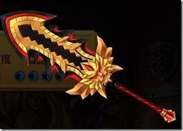 真・獣王剣ネメアンリオン