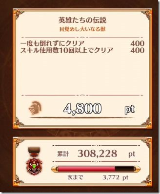 ww00001526